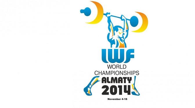 2014 évi súlyemelő világbajnokság, Kazahsztán, Almaty