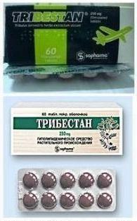 Eredeti bolgár Tribestan termékek. Tablettánként 250mg, amely 45% protodioscint tartalmaz