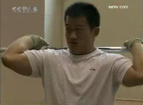 zhang guozheng