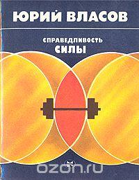 Az 1984. évi eredeti kiadás